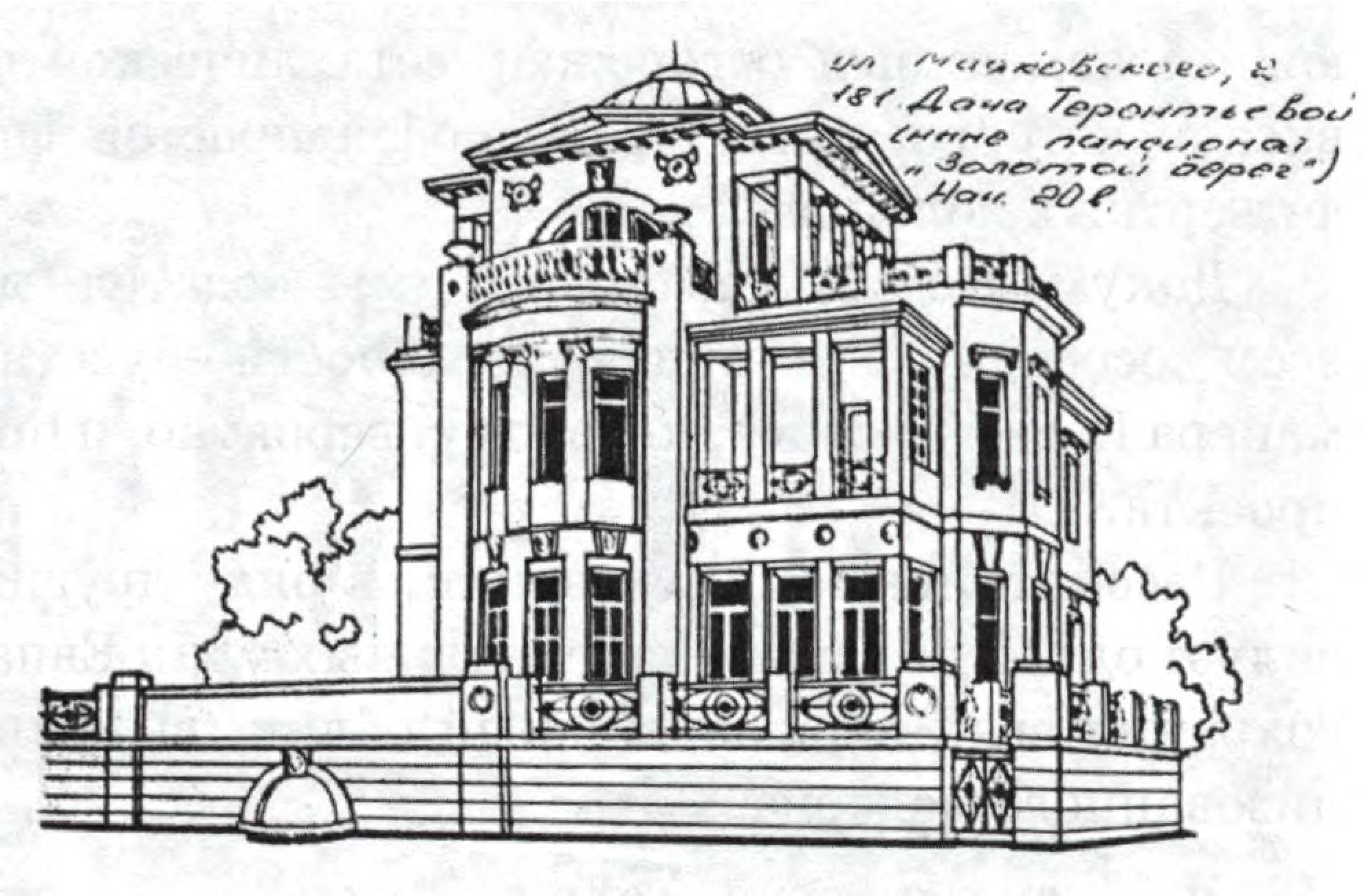 Дача Терентьева. Архитектор П.Я. Сеферов (?). 1910-е гг.