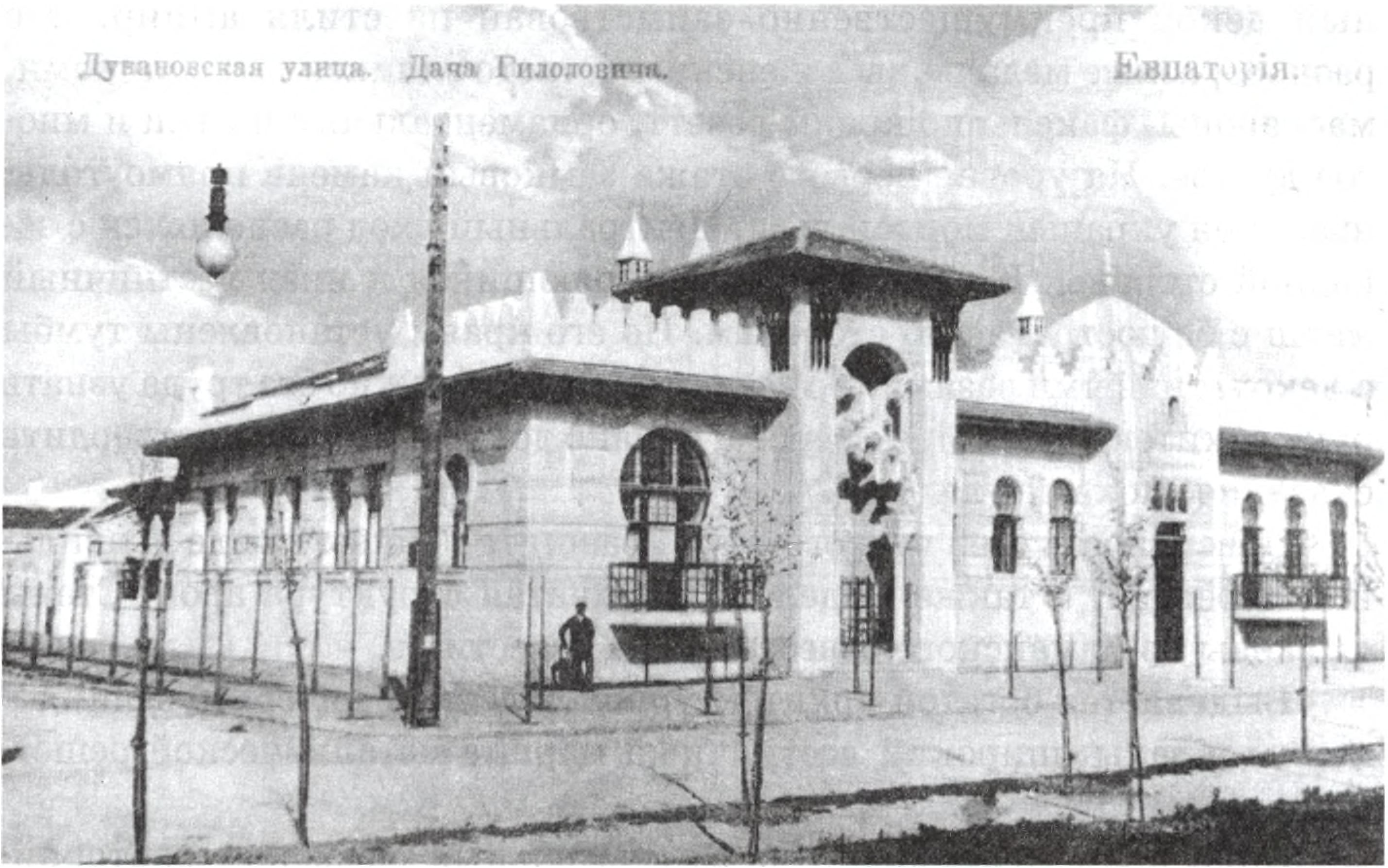 Дача Ю. Гелеловича на Дуванской улице. Архитектор А.Л. Генрих. 1910—1912 гг.