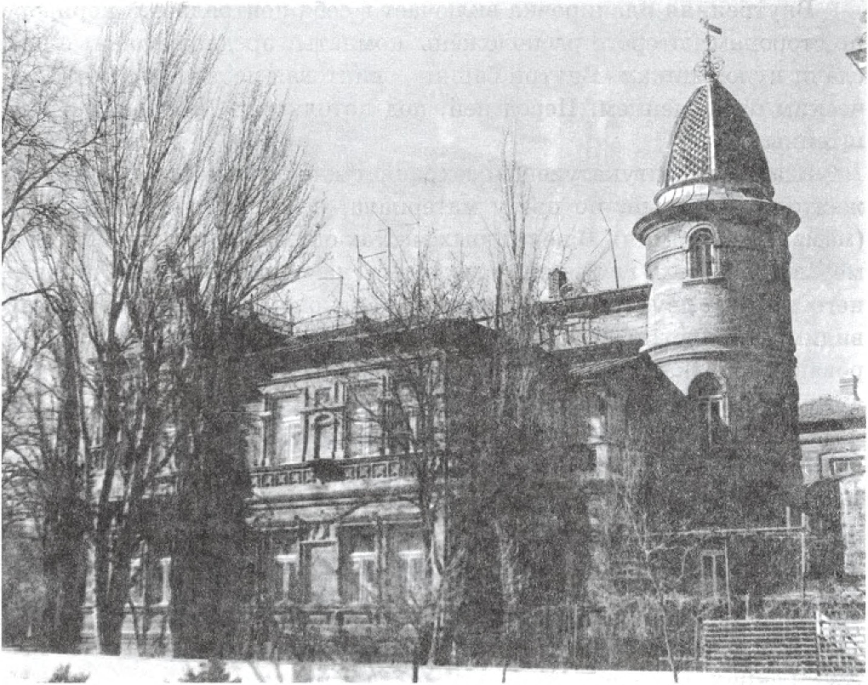 Вилла «Люкс» М.Б. Германа. 1908 г.