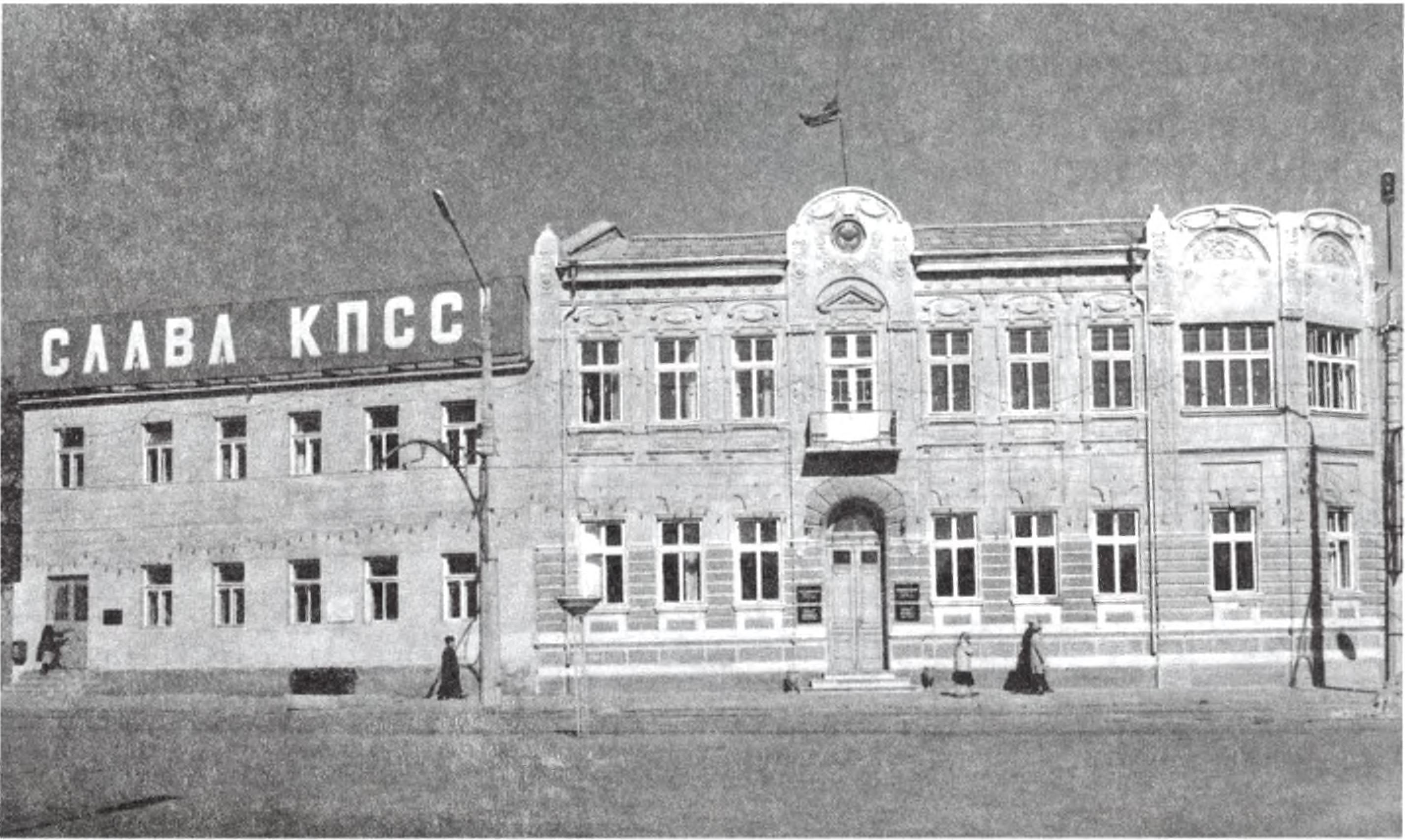 Дом Ф.Х. Овчинникова. Архитектор А.Л. Генрих. 1908 г.