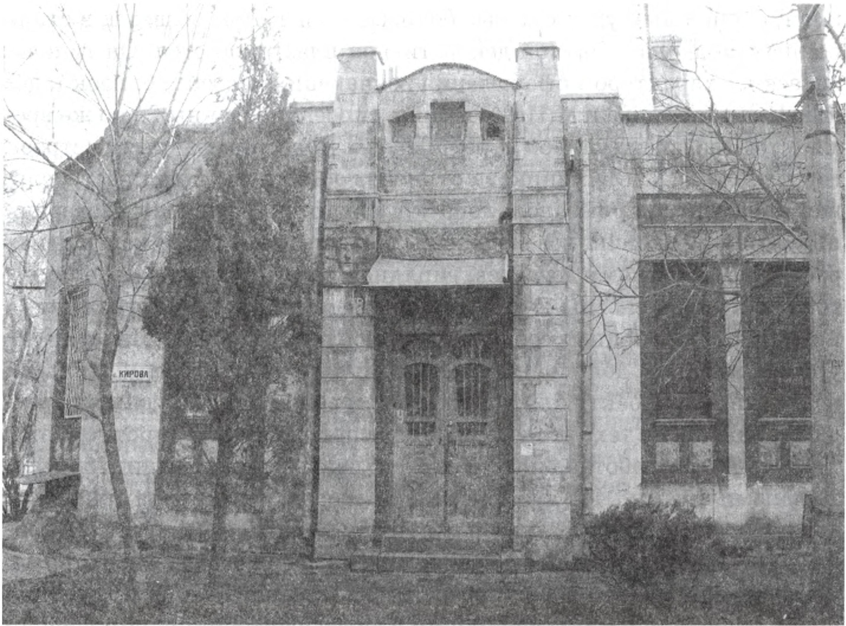 Дом архитектора А.Л. Генриха. Северный фасад. Фото В.М. Заскоки