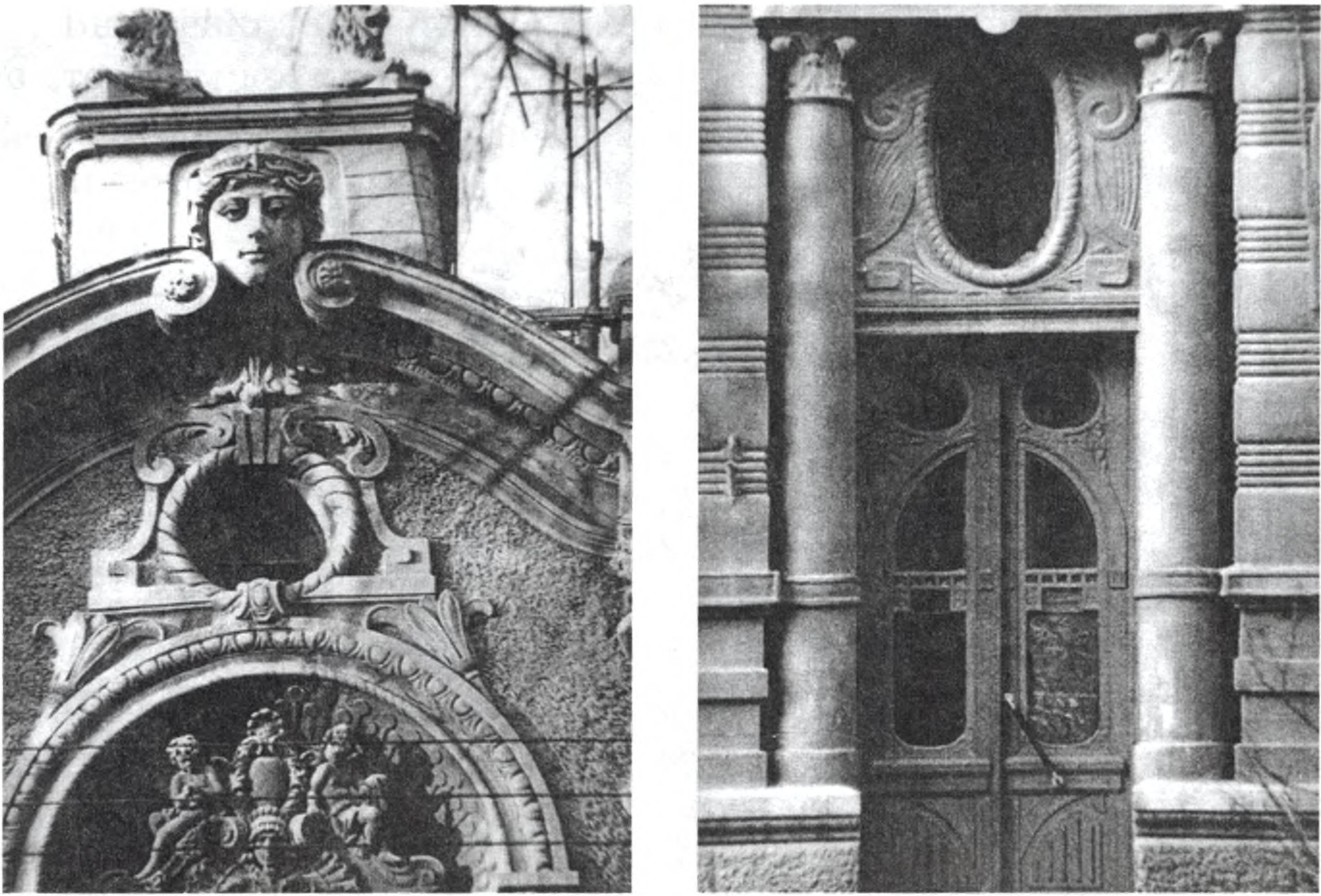 Дом С.М. Шапшала (?). Детали фасада: фрагмент центрального фронтона и оформление входа в здание