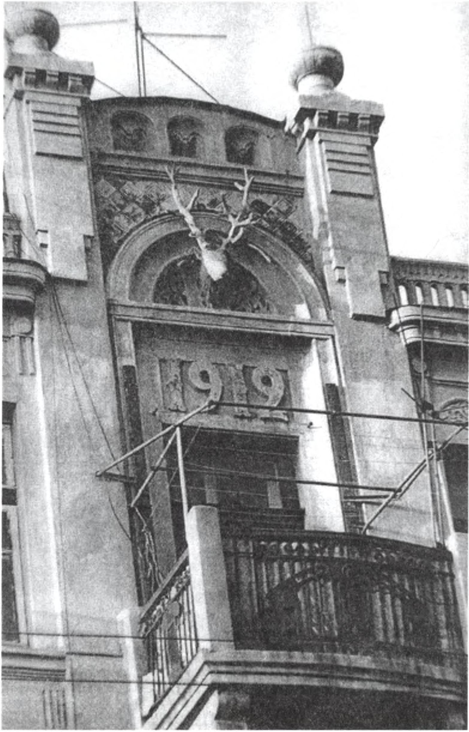 Жилой дом 1912 г. Деталь центрального фасада