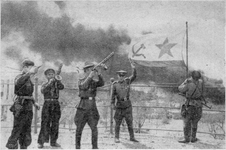 Севастополе 9 мая 1944 г