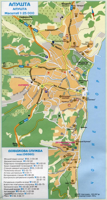 Карта города алушта с окрестностями