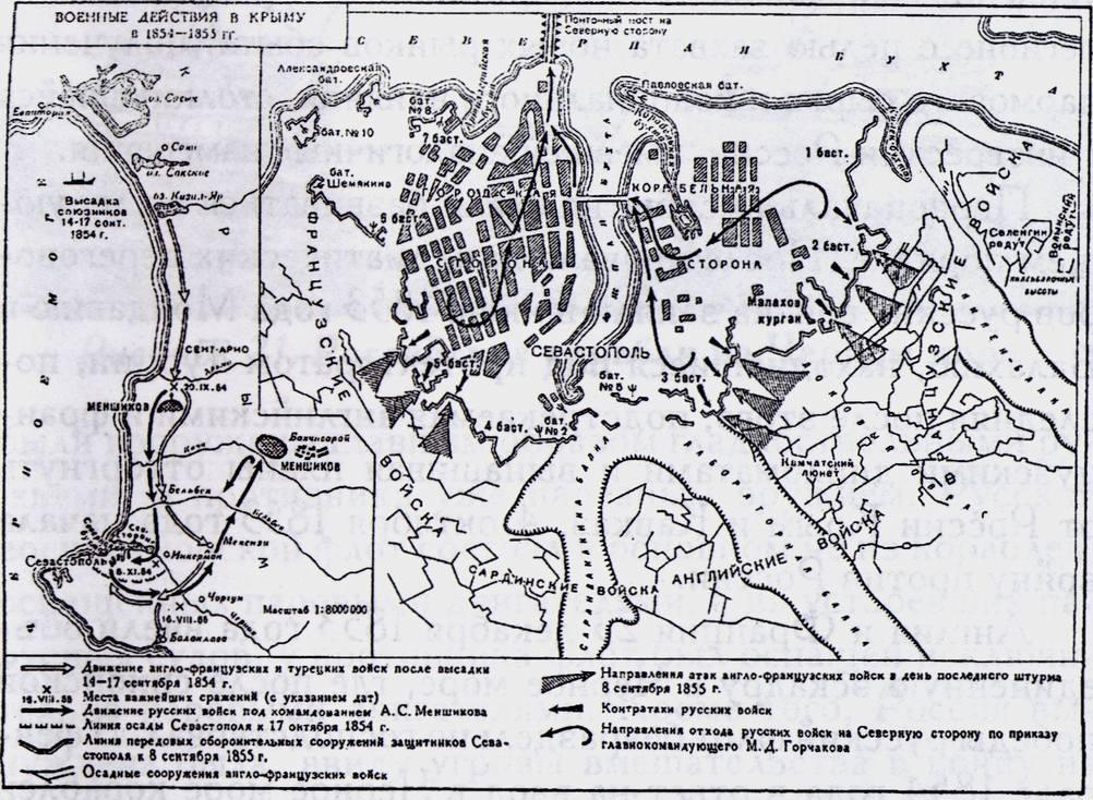 в Крыму в 1854—1855 гг