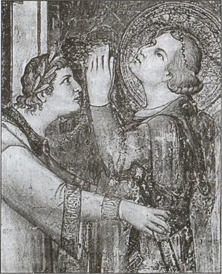 Молитва Св. Мартина. Деталь фрески XV в